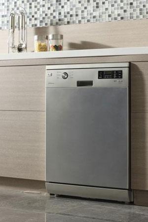 LG sắp sửa ra mắt máy rửa bát diệt khuẩn bằng tia cực tím 1