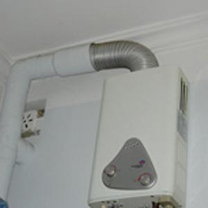 Cẩn thận với bình nước nóng siêu tốc đung bằng gas.